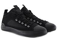 Converse Chuck Taylor All Star Ultra Ox 161477C