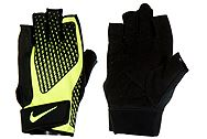 Nike Lock Training Glove NLG38SL