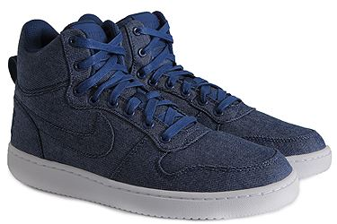 Nike Recreation Mid 844884
