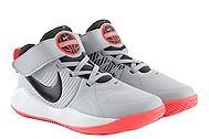 Nike Team Hustle D 9 PS AQ4225