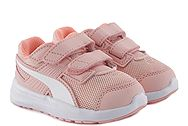 Puma Escaper Mesh ( No 20-27) 190327