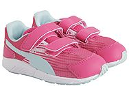 Puma Sequence V Kids (No 28-35) 358663