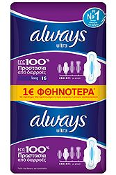 Always Ultra Long Plus 16 τεμ -1€ 4015400759201