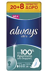 Always Ultra Normal Plus Jumbo 20 + 8τεμ Δώρο 4015400759263