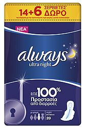 Always Ultra Night 14+6 τεμ Δώρο 4015400759324