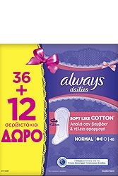 Always Dailies Normal Soft Like Cotton 36+12 τεμ Δώρο 8001090376602