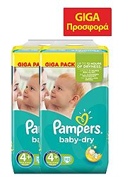 Pampers Maxi Plus Νο 4+ (9-18kg) 2x112 τεμ -15€ 4015400729624-2