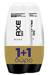 Axe Black 50ml 1+1 Δώρο 8710908182563