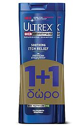 Ultrex Soothing Itch 400ml 1+1 Δώρο 8710908196423