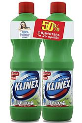 Klinex Χλωρίνη® Ultra Fresh 1250ml (Tο 2o -50%) 8711600347045