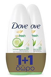 Dove Go Fresh 50ml 1+1 Δώρο 8712561964463
