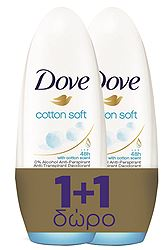 Dove Cotton Soft 50ml 1+1 Δώρο 8710447953792