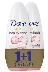 Dove Beauty Finish 50ml 1+1 Δώρο 8710908616365
