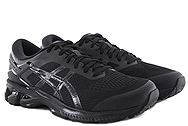 Asics Gel-Kayano 26 1011A541