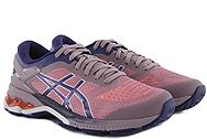 Asics Gel-Kayano 26 1012A457