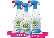 Dettol Spray Surface Cleanser 3x500ml -2€ 5000146047643-3