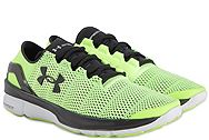 Under Armour SpeedForm Turbulence 1289789
