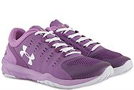 Under Armour Charged Stunner TR 1266379