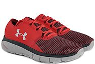 Under Armour Speedform Fortis 2 1273942