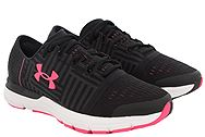 Under Armour Speedform Gemini 3 1285481