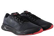 Under Armour Charged Lightning 1285681