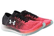 Under Armour Threadborne Blur 3000008