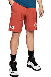 Under Armour Project Rock Respect 1326412