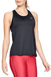 Under Armour Armour Sport Branded 1328963