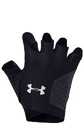 Under Armour Light Training Gloves 1329326