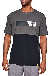 Under Armour Project Rock Bar 1345573