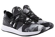 Under Armour Breathe Trainer 3022492