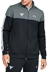 Under Armour Project Rock Track 1347261