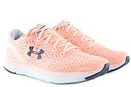 Under Armour Charged Impulse BG 3023219
