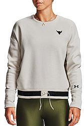 Under Armour Project Rock Charged Cotton® Fleece 1357059