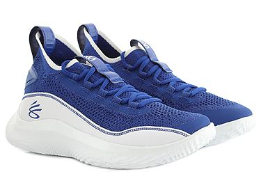 Under Armour GS Curry 8 3023527
