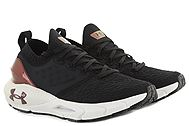Under Armour HOVR Phantom 2 CLR SFT 3023660