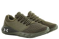 Under Armour Charged Vantage Camo 3024244