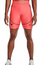 Under Armour Project Rock HG Bike 1366005