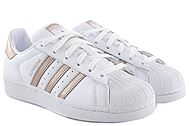 adidas originals Superstar CG5463